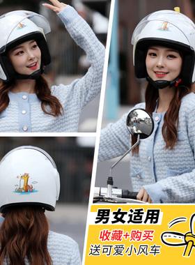 电动电瓶车头盔灰男女士四季通用半盔冬季保暖防晒全盔可爱安全帽