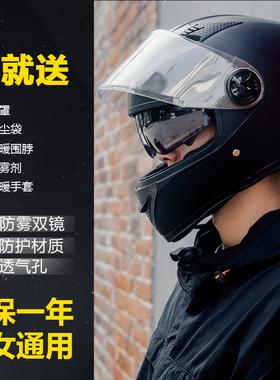 电动车头盔男女士款安全帽机车四季通用电瓶头盔冬季保暖防雾全盔