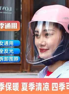 哈雷头盔电动车夏款半盔男女士通用可爱网红款四季通用摩托车头盔