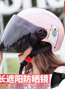 AD电动电瓶车头盔灰男女士款四季通用可爱冬季半盔儿童安全帽全盔