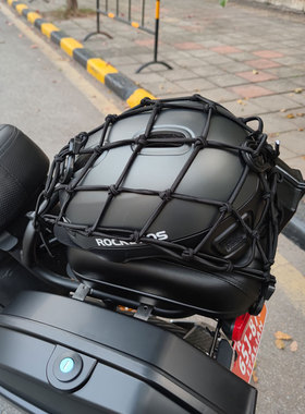 小牛UQi电动车U+b网兜储物兜收纳网改装专用配件弹力网罩头盔固定