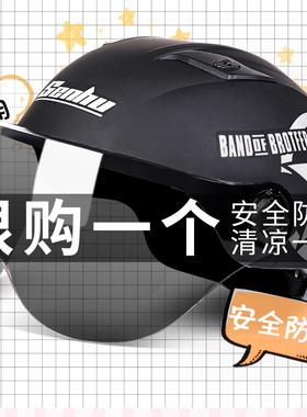 电动电瓶车头盔灰男女士四季通用款夏季冬季可爱哈雷半盔安全帽