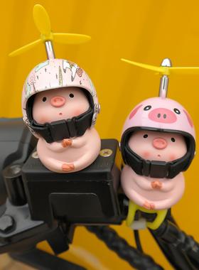 网红猪电瓶车自行车装饰品电动摩托车小黄鸭带头盔汽车后视镜摆件