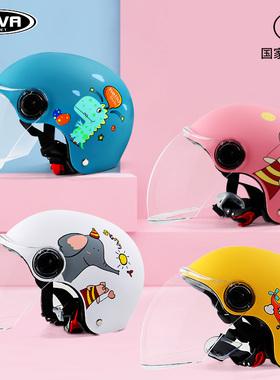 儿童头盔夏季男女孩电动摩托车四季通用3C认证轻便可爱恐龙安全帽
