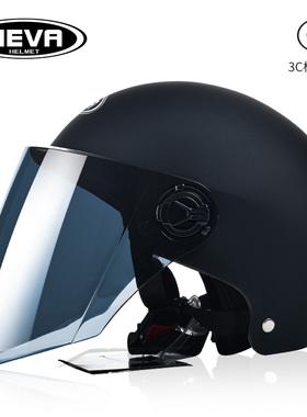 头盔电动车女男士夏季防晒四季通用摩托半全盔3C认证电瓶车安全帽