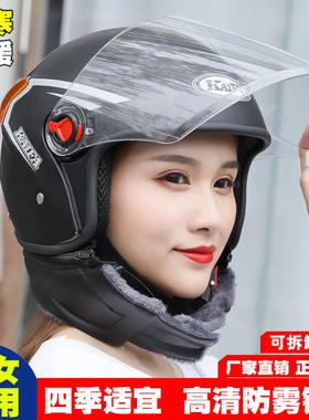 电动车头盔女电瓶车头盔灰男四季通用半盔秋冬季轻便式机车安全帽