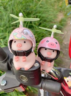 网红小猪车载摆件电动车小黄鸭装饰品头盔竹蜻蜓摩托车破风鸭公仔