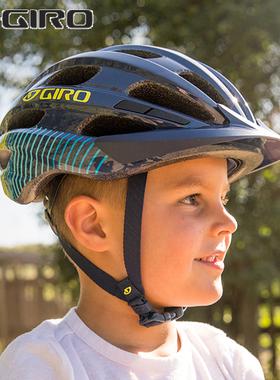 美国Giro/Bell儿童自行车骑行头盔平衡车轮滑小轮车青少年山地盔