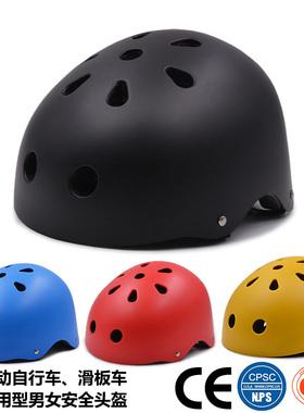 电动车滑板车自行车山地车头盔宝宝儿童小孩夏季可爱可调节安全帽
