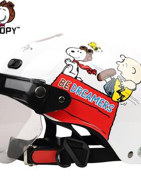 台湾华泰飞行员成人电动摩托车半盔卡通时尚头盔男女夏季四季防晒