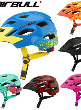 CAIRBULL 儿童自行车平衡车头盔 轮滑 滑板车安全盔帽 带尾灯装备