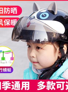 电动车安全头帽儿童防护男孩头盔小孩头盔女防撞宝宝头盔四季通用