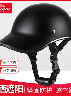 电动车头盔男女夏天情侣盔轻便安全帽电瓶脚踏车透气防晒夏季半盔