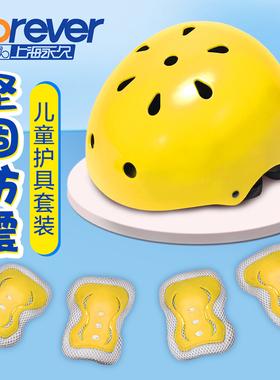 永久儿童自行车滑步车平衡车头盔安全帽子男孩女孩骑行头帽夏装备