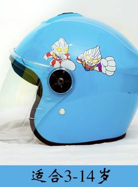 新品儿童头盔电动车四季通用男孩宝宝盔冬季摩托车安全头帽小孩女