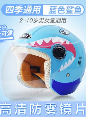电动车儿童头盔冬季保暖男女孩冬天摩托车头盔小孩安全帽四季通用
