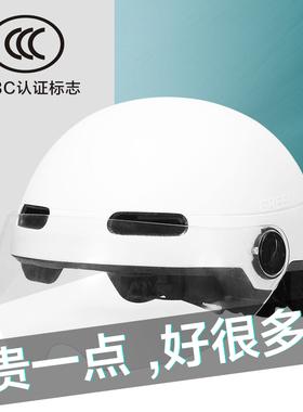 电动摩托车3c认证头盔冬季款女式男士四季通用安全帽冬天保暖半盔