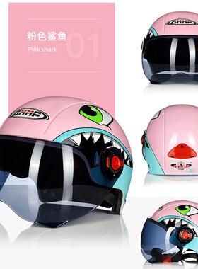 儿童电动车头盔灰小男女孩夏季防晒可爱四季通用半盔电瓶车安全帽