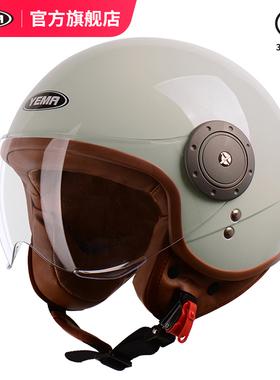 野马头盔官方旗舰3C认证电动摩托车半盔男女四季通用电瓶车安全帽