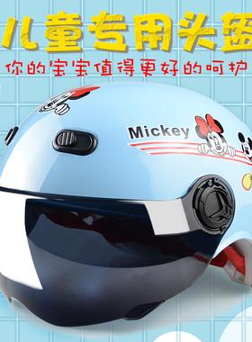 锐立普电动车头盔儿童安全帽轻便可爱夏季四季男女孩夏天半盔亲子