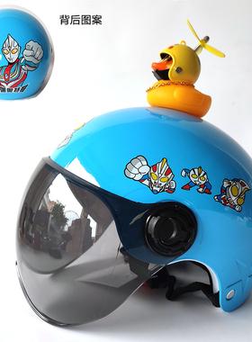 儿童头盔安全帽男女孩宝宝学生夏款透气可爱卡通小黄鸭电动车半盔
