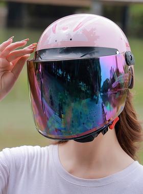 电动车头盔女电瓶可爱防紫外线夏季头灰盔四季通用防晒轻便安全帽