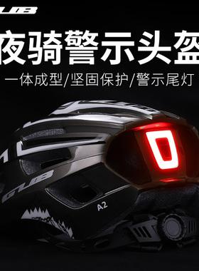 GUB骑行头盔男山地车装备一体成型自行车电动车头盔带尾灯安全帽