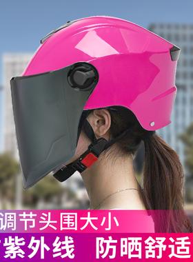 电动雅迪爱玛电瓶车摩托车头盔夏盔女士半盔夏季轻便式夏天安全帽