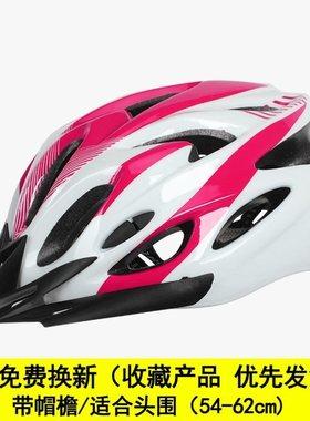 通勤半盔公路车磁吸新款越野单车夏季安全帽滑步车平衡骑行头盔