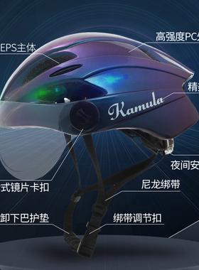 电单车安全盔自行车公路车骑行头盔男女带尾灯透气安全帽夏季轻量