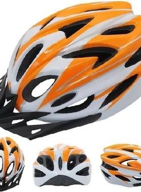 公路自行车头盔男超轻夏季骑行帽通用女士四季帽可调节男女款