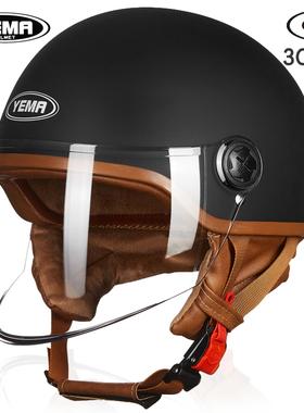 野马355S电动摩托车头盔灰3C认证男女四季通用冬季保暖半盔安全帽