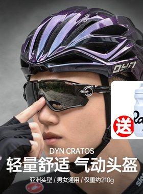 戴恩公路车气动骑行头盔男夏季透气自行车安全头帽单车头盔女