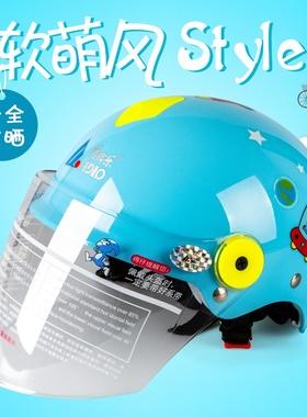 轻便男女电夏天防动车宝宝头盔夏季盔儿童风帽夏通用0610c