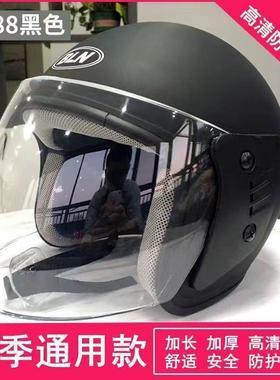 。电动车头盔女四季通用女士防雾高清男士电瓶车半盔摩托车帽子