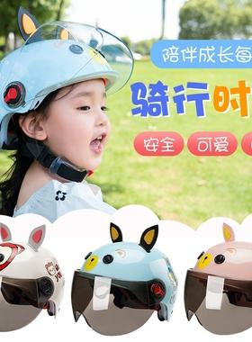 保暖超轻卡通小童透气女生防晒中大电瓶车3岁女士儿童电动车头盔