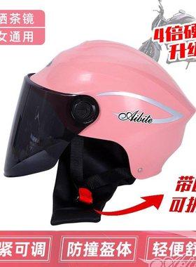 防轻便通用嗮盔夏季安全帽半女士四季帽电动c男防护摩托车头盔新