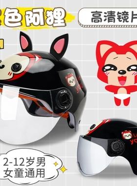 幼儿摩托车宝宝中大四季通用男童男孩5-10岁儿童电动车头盔小女孩