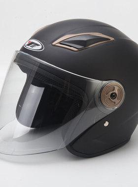 3/4盔秋冬头盔男女士电动摩托车安全帽四季通用新款电瓶成人新款