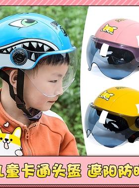 2021年新款头盔安全盔亲子款儿童安全帽男女孩10岁以上四季款半盔