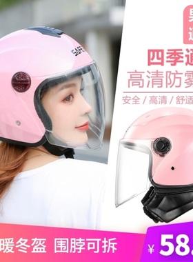 2021新款女式头盔加厚青少年电单车安全帽带围脖通用款雅迪成年