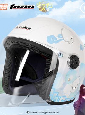 腾讯动漫电动车头盔四季通用3C认证复古摩托车电瓶车骑行安全半盔