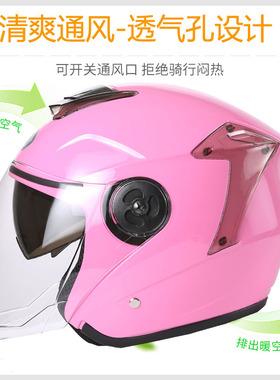 女士冬款头盔电动车四季通用亲子通用款大码冬季高清防雾2021新款