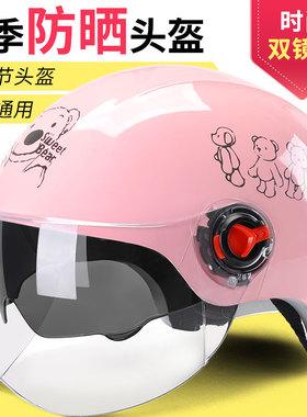 电动电瓶车头盔灰男女士四季通用半盔可爱夏季哈雷全盔冬季安全帽