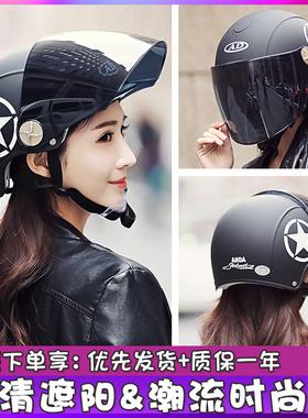 AD电动电瓶车头盔灰男女士款四季通用可爱半盔安全帽冬季保暖全盔