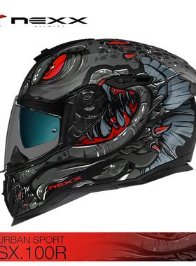葡萄牙X NEXX SX.100R运动摩托机车头盔全盔双镜片大尾翼空气扰流