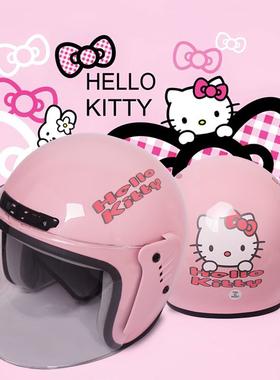 四季儿童头盔电动车摩托车冬季男女童可爱保暖小孩宝宝安全帽