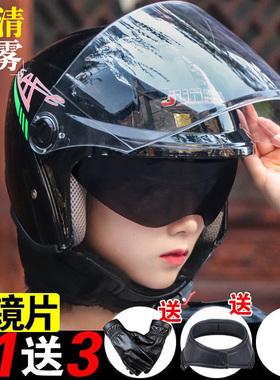 电动瓶摩托车头盔灰盗么冬天男四季冬季保暖女士防起雾时尚安全帽