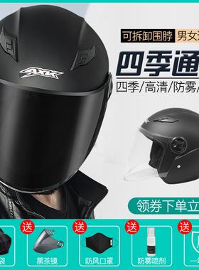 电动电瓶车头盔灰冬季保暖男女士夏季防晒半盔四季半覆式安全头帽