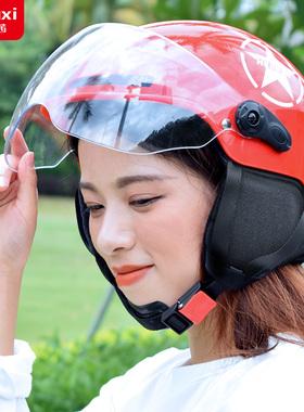 智钰茜头盔冬季冬天保暖男女士四季通用护耳可拆卸电动电瓶车冬盔